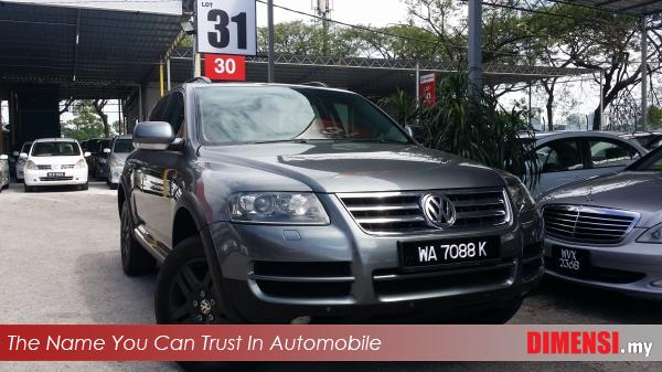 sell Volkswagen Touareg 2007 3.6 CC for RM 62900.00 -- dimensi.my