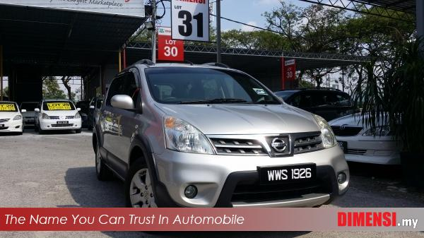 sell Nissan X-Gear 2012 1.6 CC for RM 39800.00 -- dimensi.my