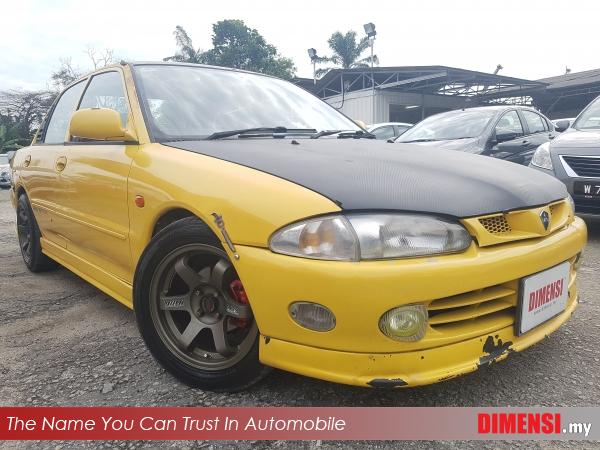 sell Proton Wira 2001 1.5 CC for RM 5800.00 -- dimensi.my