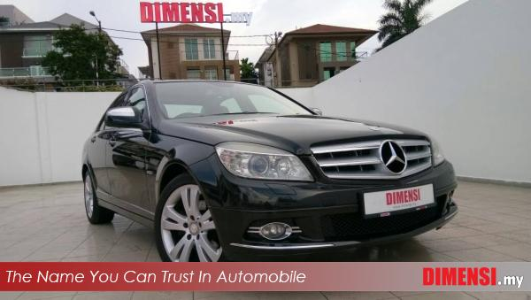sell Mercedes Benz C200K 2008 1.8 CC for RM 67800.00 -- dimensi.my
