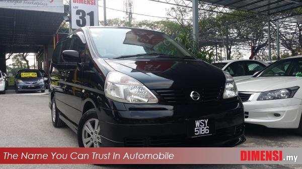 sell Nissan Serena 2009 2.0 CC for RM 56800.00 -- dimensi.my