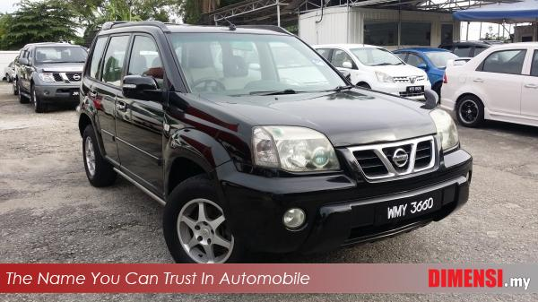sell Nissan X-Trail 2005 2.0 CC for RM 27800.00 -- dimensi.my