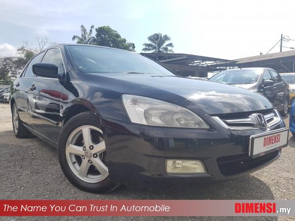 sell Honda Accord 2007 2.0 CC for RM 32900.00 -- dimensi.my the name you can trust in automobile