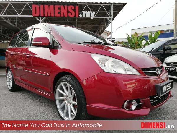 sell Proton Exora 2011 1.6 CC for RM 27900.00 -- dimensi.my