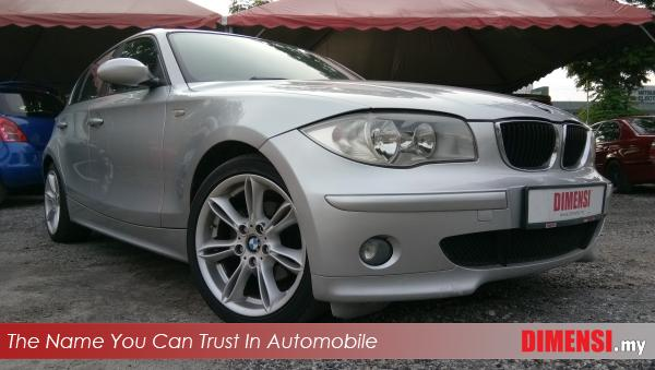 sell BMW 118i 2006 2.0 CC for RM 27800.00 -- dimensi.my