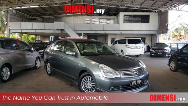 sell Nissan Sylphy  2009 2.0 CC for RM 33800.00 -- dimensi.my
