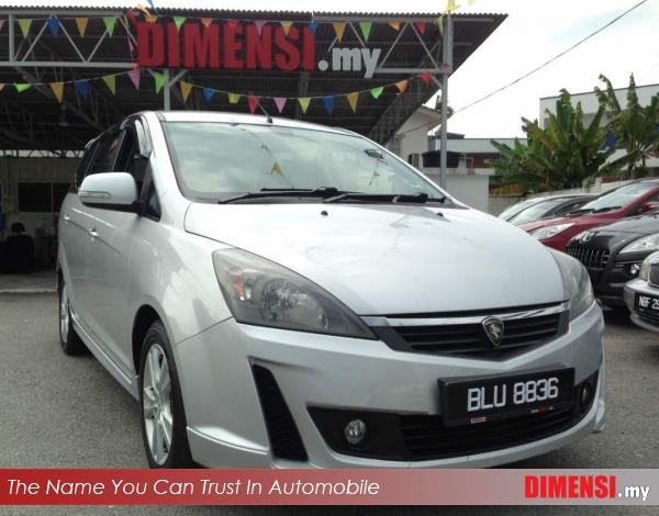 sell Proton Exora 2012 1.6 CC for RM 36900.00 -- dimensi.my