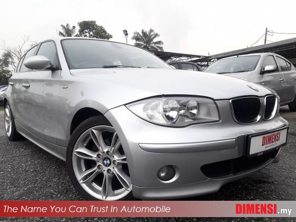sell BMW 118i 2006 2.0 CC for RM 29800.00 -- dimensi.my