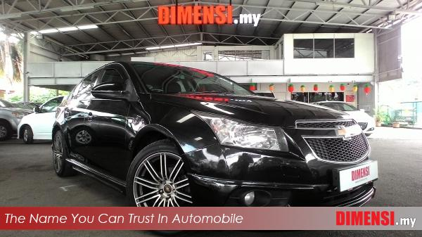 sell Chevrolet Cruze 2011 1.8 CC for RM 26800.00 -- dimensi.my