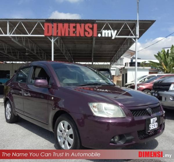 sell Proton Saga 2010 1.3 CC for RM 14900.00 -- dimensi.my