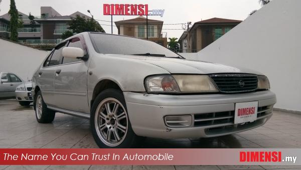 sell Nissan Sentra 1997 1.6 CC for RM 7900.00 -- dimensi.my