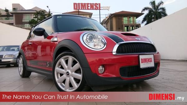 sell MINI Cooper S 2007 1.6 CC for RM 75800.00 -- dimensi.my