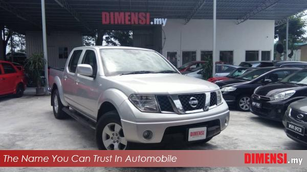 sell Nissan Navara 2013 2.5 CC for RM 49800.00 -- dimensi.my