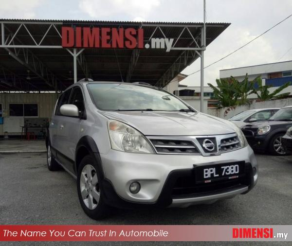 sell Nissan X-Gear 2011 1.6 CC for RM 31900.00 -- dimensi.my