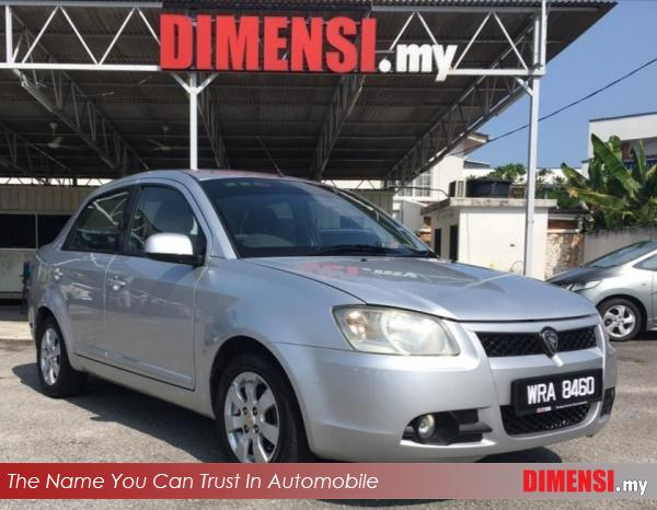 sell Proton Saga 2008 1.3 CC for RM 9900.00 -- dimensi.my
