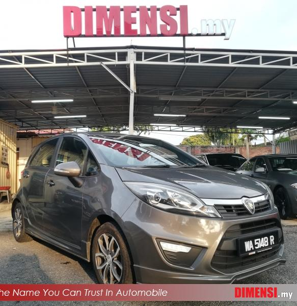 sell Proton Iriz 2014 1.6 CC for RM 26880.00 -- dimensi.my