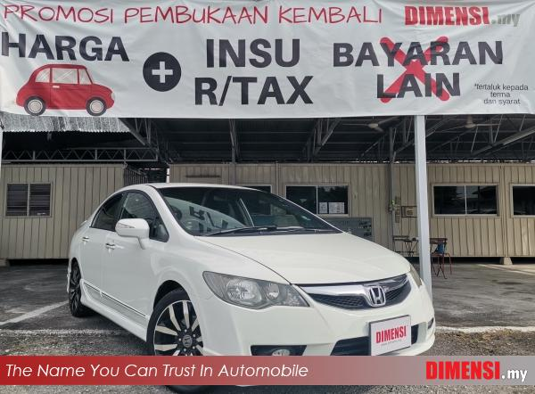 sell Honda Civic 2011 2.0  CC for RM 51900.00 -- dimensi.my