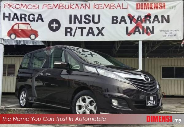 sell Mazda Biante 2014 2.0 CC for RM 67900.00 -- dimensi.my