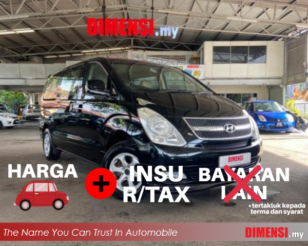 sell Hyundai Starex 2008 2.5 CC for RM 38800.00 -- dimensi.my