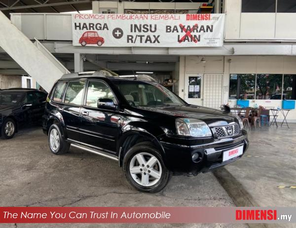 sell Nissan X-Trail 2010 2.5 CC for RM 25800.00 -- dimensi.my