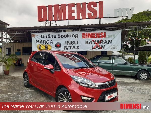 sell Proton Iriz 2014 1.6 CC for RM 29880.00 -- dimensi.my
