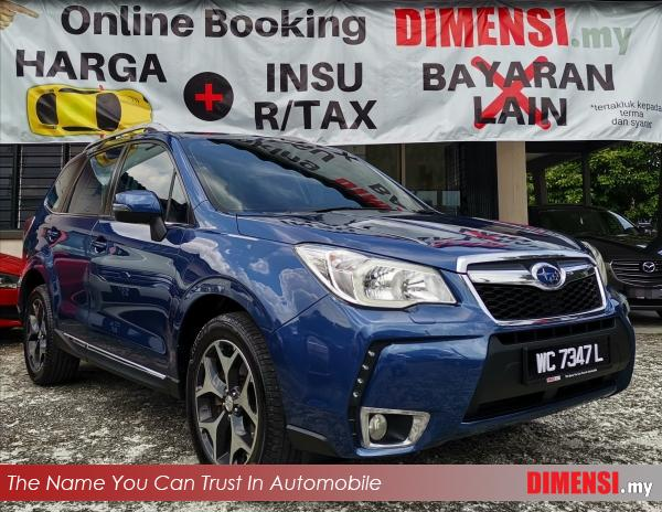 sell Subaru Forester 2015 2.0 CC for RM 79900.00 -- dimensi.my