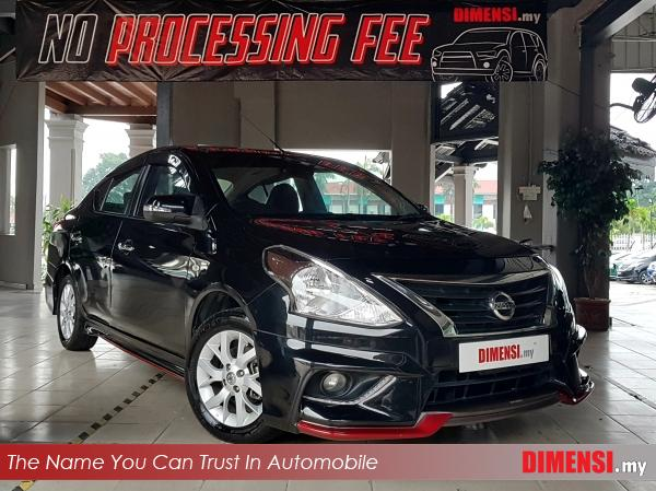 sell Nissan Almera 2016 1.5 CC for RM 41880.00 -- dimensi.my