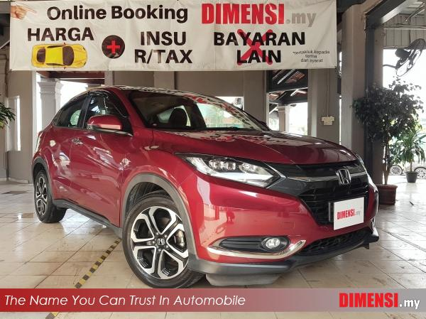 sell Honda HR-V 2017 1.8 CC for RM 82890.00 -- dimensi.my