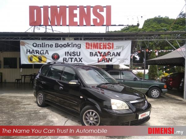 sell Naza Citra 2006 2.0 CC for RM 9880.00 -- dimensi.my