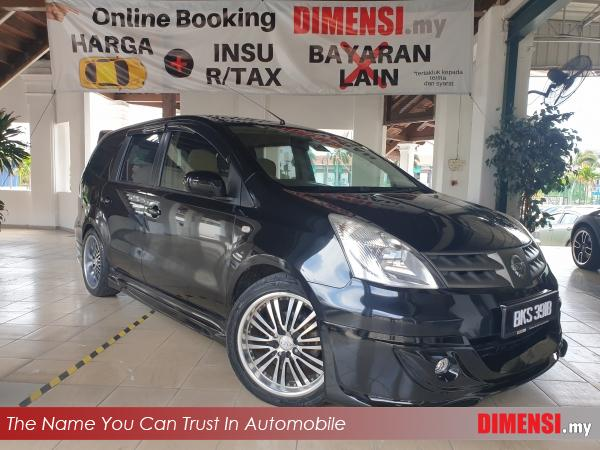 sell Nissan Grand Livina 2010 1.6 CC for RM 28890.00 -- dimensi.my