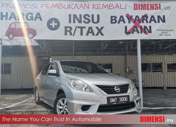 sell Nissan Almera 2014 1.5 CC for RM 31900.00 -- dimensi.my