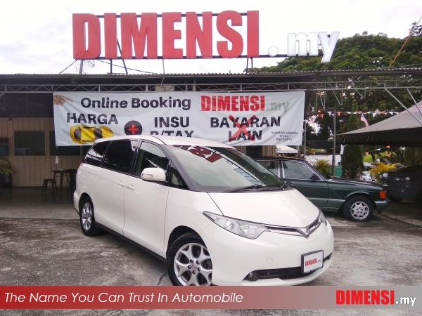 sell Toyota Estima 2006 3.5 CC for RM 47880.00 -- dimensi.my