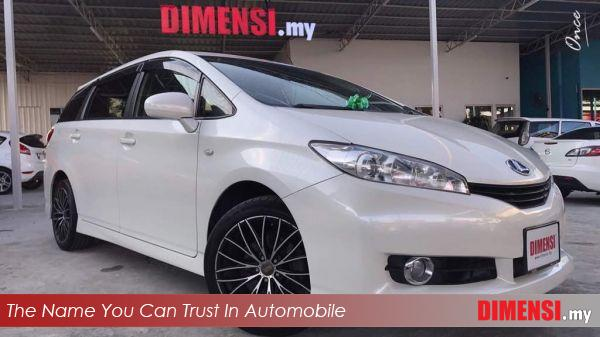 sell Toyota Wish 2009 1.8 CC for RM 77800.00 -- dimensi.my